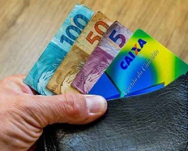 Abono Salarial - Como Solicitar