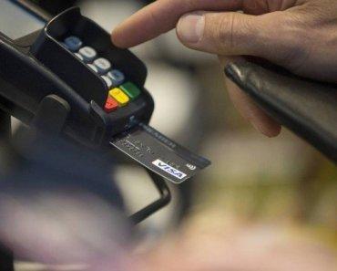 Cartão de Crédito Caixa Econômica Federal - Solicite