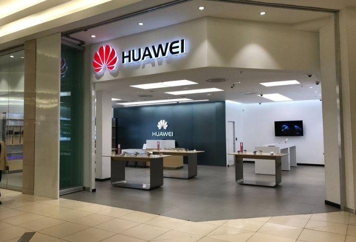 Huawei vai apresentar seis novos dispositivos em seu lançamento de produtos on-line