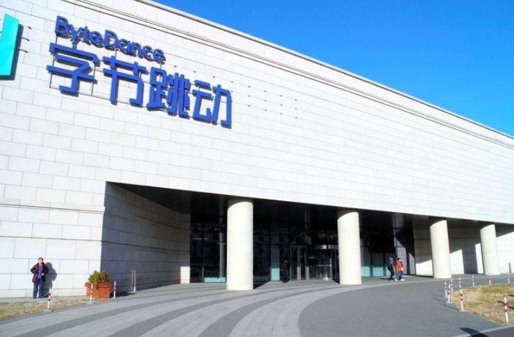 Regulamentos chineses dão ao TikTok dificuldades para vender direitos de para os EUA
