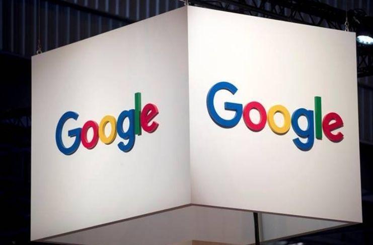 China planeja uma investigação antitruste no Google
