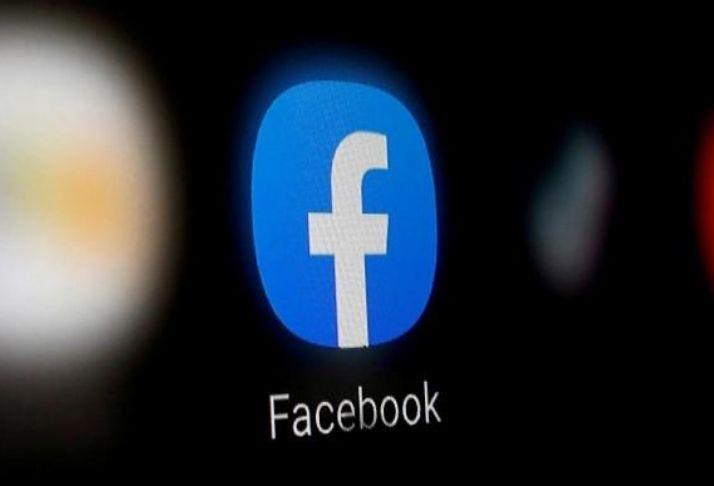 O Facebook vai proibir anúncios que alegam vitória eleitoral nos EUA