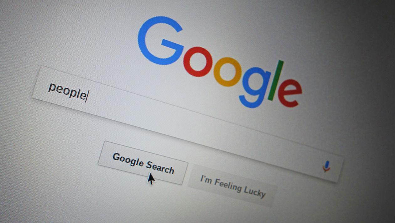 Como saber a localização de uma pessoa pela internet
