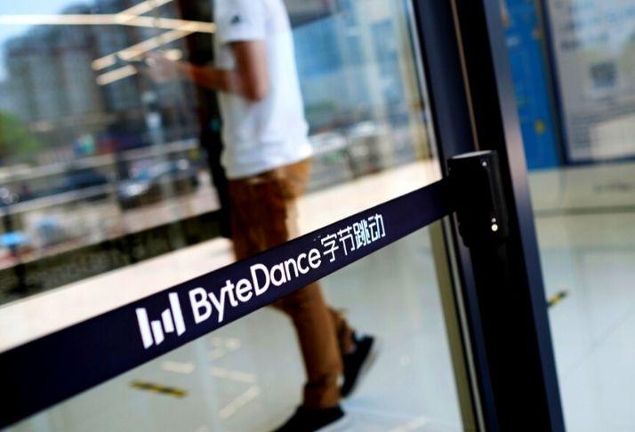 ByteDance, criadora do Tik Tok vai investir 170 milhões de dólares em leitor de livros eletrônicos