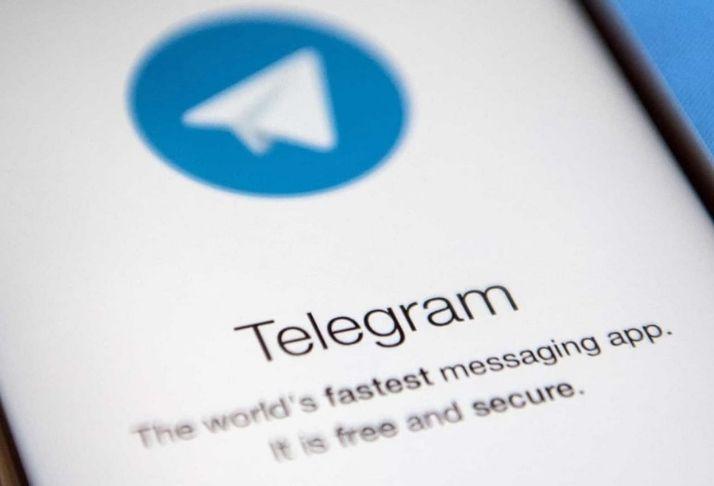 Novo recurso do Telegram pode revelar o local exato do usuário e comprometer segurança