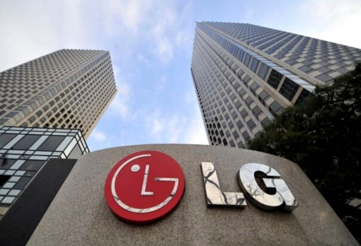 LG confirma que pode abandonar o mercado de smartphones